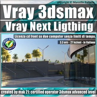 Cop Vray Next Lighting vol 5_800.jpg